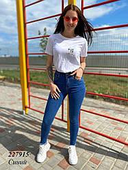 Джинсы женские M856