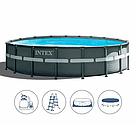 Бассейн каркасный Intex 26330 Свежая модель 549x133 см + Песочный Насос-фильтр, Лестница, Тент, подстилка, фото 2