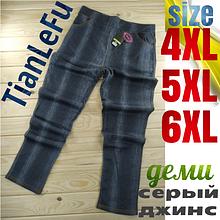 Жіночі брюки під джинс TianLeFu демисезон сірий джинс 4 кишені (ростовка: 4-5-6XL) львівська залізниця-21251
