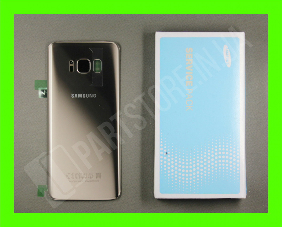 Крышка Samsung G950 Gold S8 (GH82-13981F) сервисный оригинал