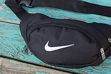 Сумка мужская банан поясная Nike бананка черная, фото 2