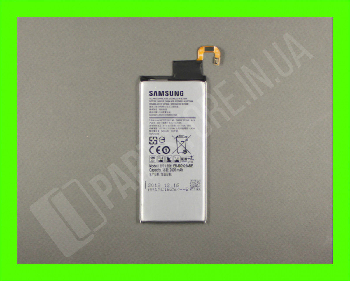 Аккумулятор Samsung g925 s6 Edge (EB-BG925ABE) GH43-04420B сервисный оригинал