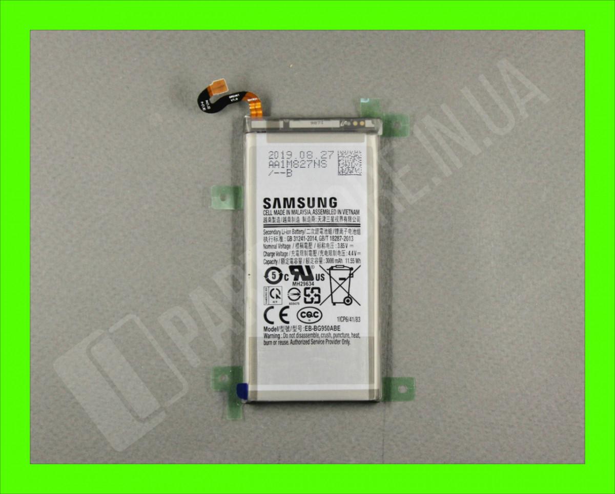 Аккумулятор Samsung g950 s8 (EB-BG950ABE) GH82-14642A сервисный оригинал
