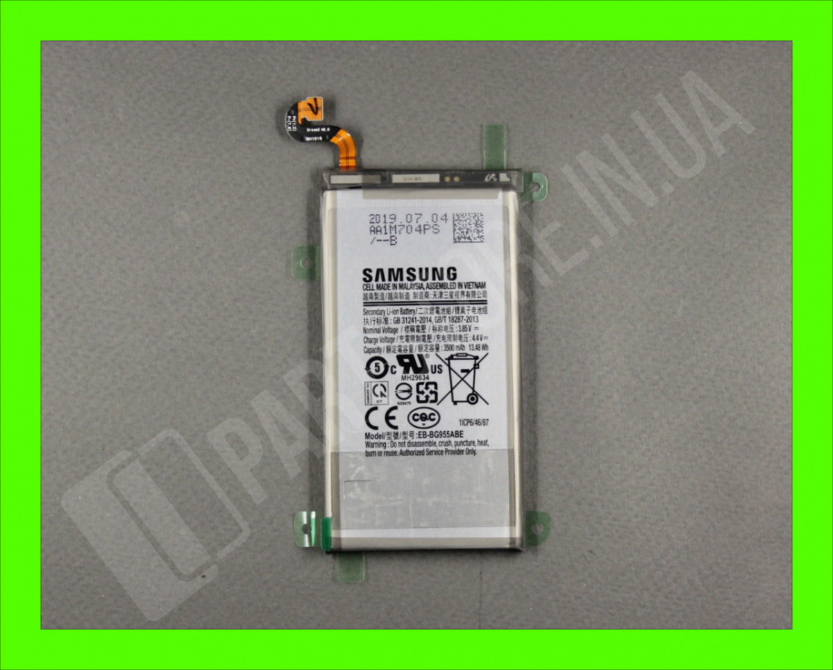 Аккумулятор Samsung g955 s8 Plus (EB-BG955ABE) GH82-14656A сервисный оригинал