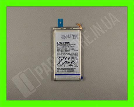 Аккумулятор Samsung g973 s10 (EB-BG973ABU) GH82-18826A сервисный оригинал, фото 2