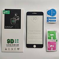 Защитное стекло для IPhone 6+ Plus, 6s Plus 9D Full Glue Черное