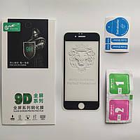 Защитное стекло для IPhone 6, 6s 9D Full Glue Черное