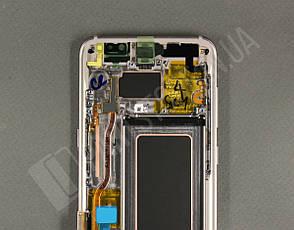 Дисплей Samsung G950 Gold S8 (GH97-20457F) сервисный оригинал в сборе с рамкой, фото 2