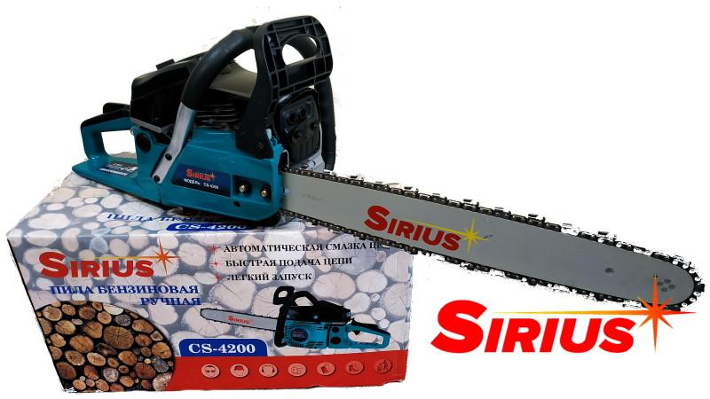 Бензопила SIRIUS CS-4200
