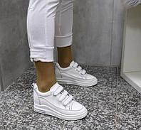Белые кеды кроссовки на липучках на платформе