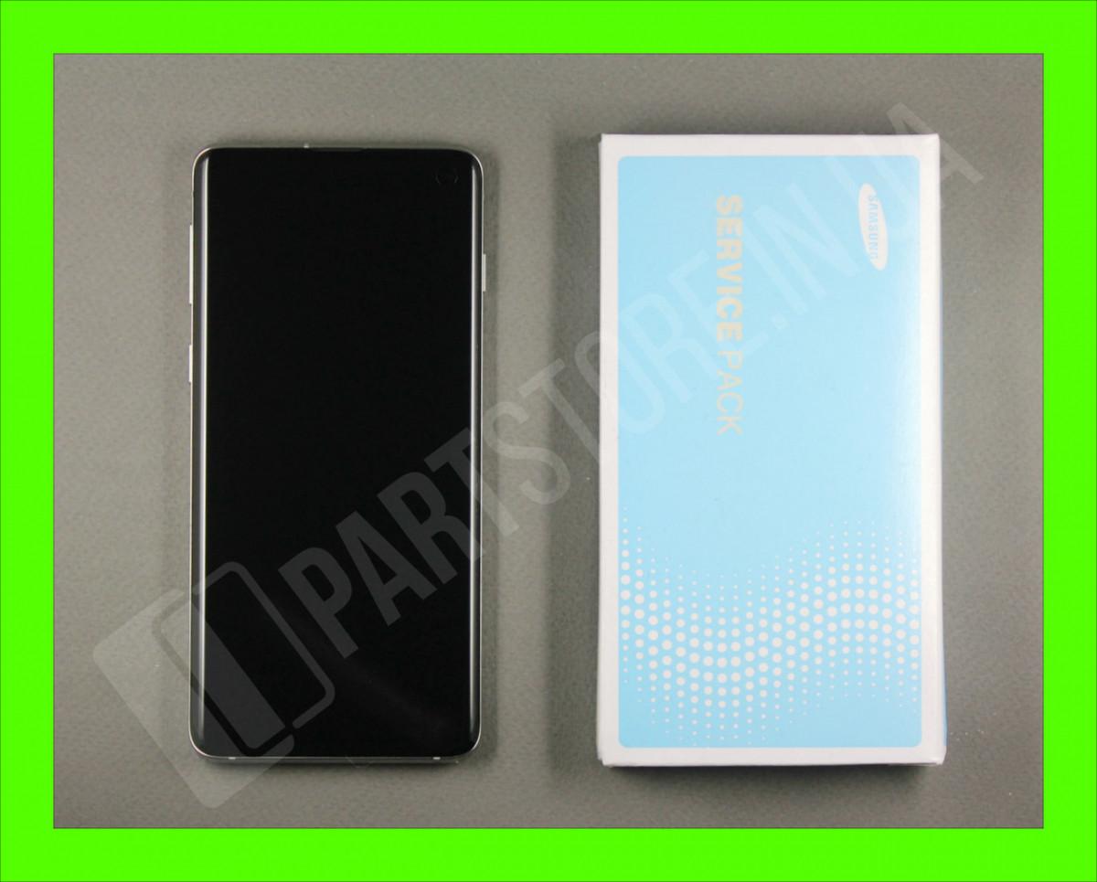 Дисплей Samsung g973 White s10 (GH82-18850B) сервисный оригинал в сборе с рамкой