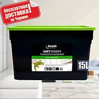 Клей для стеклохолста во влажных помещениях Бостик 78 Вет рум / Bostik Wet Room 15л