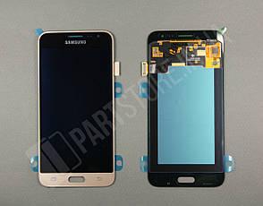 Дисплей Samsung j320 Gold j3 2016 (GH97-18414B) сервисный оригинал, фото 2