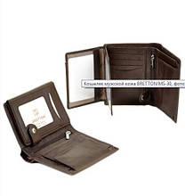 Кожаные кошельки, портмоне и зажимы для денег
