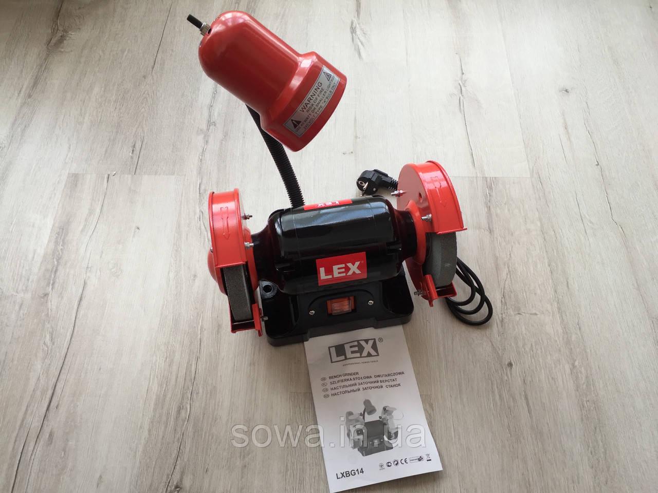 Точильный станок Lex LXBG14 | с подсветкой | 150мм, 1400Вт - фото 1