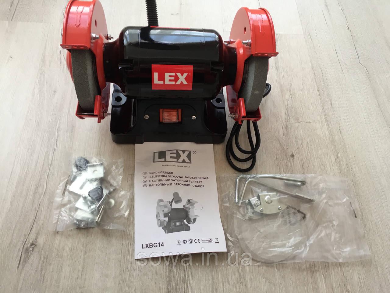 Точильный станок Lex LXBG14 | с подсветкой | 150мм, 1400Вт - фото 7