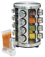 Подставка карусель для специй Spice Carousel, 16 емкостей