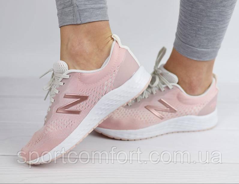 Кросівки жіночі New Balance Arishi v3 рожеві
