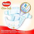 Підгузки Huggies Elite Soft 5 (12-22кг), 28шт, фото 5