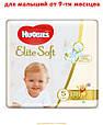 Підгузки Huggies Elite Soft 5 (12-22кг), 28шт, фото 2