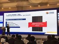 RISEN ENERGY выпустили самые мощные в мире солнечные батареи