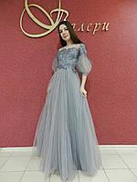 Вечернее длинное нарядное платье серо-голубое с кружевным корсетом, на свадьбу, на выпускной
