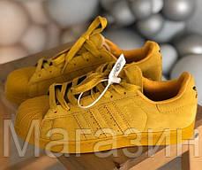 Женские кроссовки Adidas Superstar 80s City Pack Shanghai Yellow Адидас Суперстар Шанхай желтые, фото 2