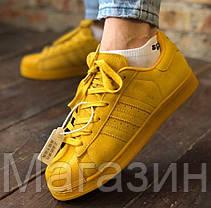 Женские кроссовки Adidas Superstar 80s City Pack Shanghai Yellow Адидас Суперстар Шанхай желтые, фото 3