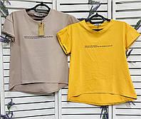 Яркая женская футболка.Женская одежда.