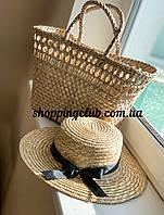 Комплект соломенная шляпа женская канотье  и сумка плетеная