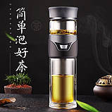 Заварник термокружка для чая  Колба для чая с кнопкой  Заварник бутылка стеклянная для чая 400 мл, фото 8