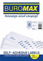 Этикетки самоклеящиеся 30 шт на листе 70х29,7 мм 100 л в упаковке