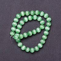 Бусины натуральный камень на нитке кошачий глаз светло Зеленый d-8мм L-37см