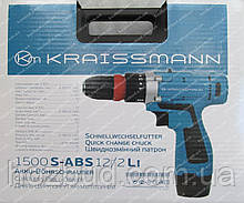 Шуруповерт аккумуляторный Kraissmann 1500 S-ABS 12/2Li (2-хскоростной)