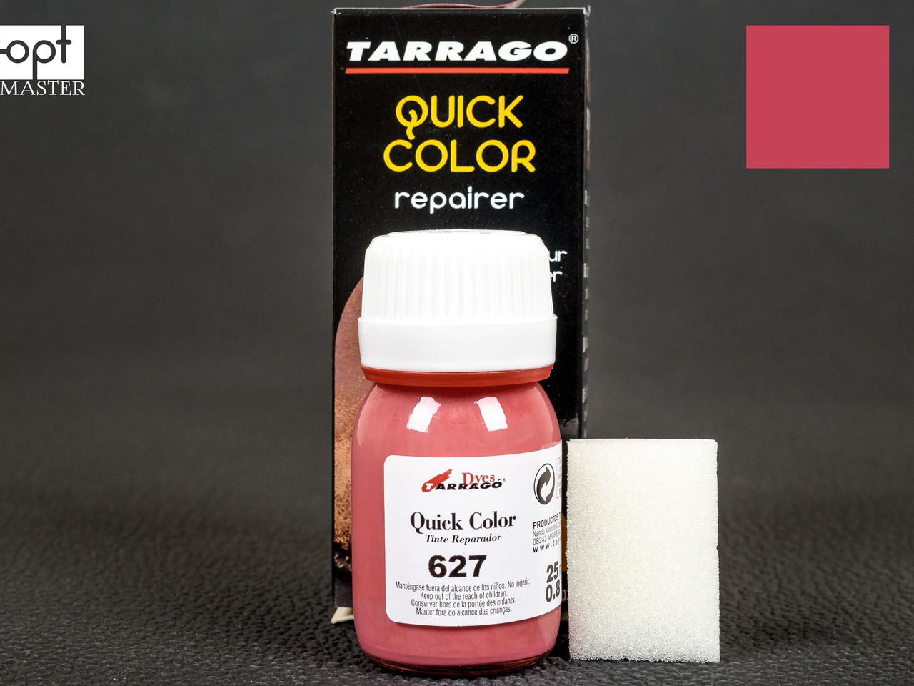 Краска для кожи цв.кармин Tarrago Quick Color, 25 мл,TDC83(627)