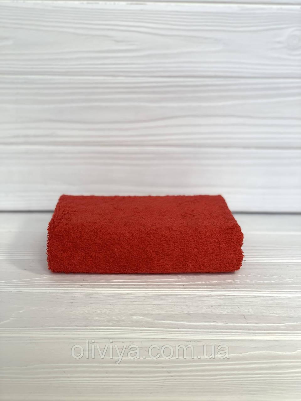 Полотенце для гостиниц красное 50х90