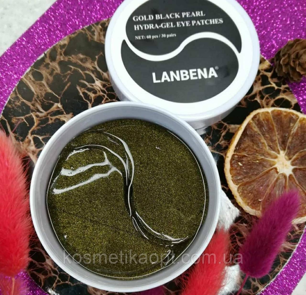 Гидрогелевые патчи для глаз LANBENA с золотом и черным жемчугом