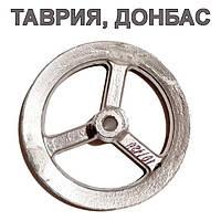 Шкив для стиральной машины Таврия, Донбас D=120 мм