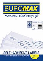 Этикетки самоклеящиеся 44 шт на листе 48,3х25,4 мм 100 л в упаковке