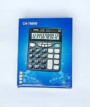 Калькулятор настольный CAOHUA CH-7800B