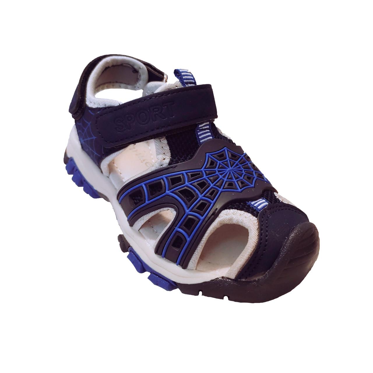 Сині спортивні сандалі з гумовим захисним носком від «Сонце» хлопчикам, р. 26, 27, 28, 29, 31