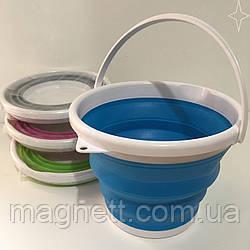 Ведро складное Collapsible Bucket туристическое 5 литров