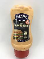 Соус Madero гамбургер 410г