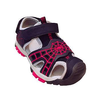 Синие спортивные сандалии с защитным резиновым носком от «Солнце» мальчикам, р. 26, 27, 28, 29, 30, 31