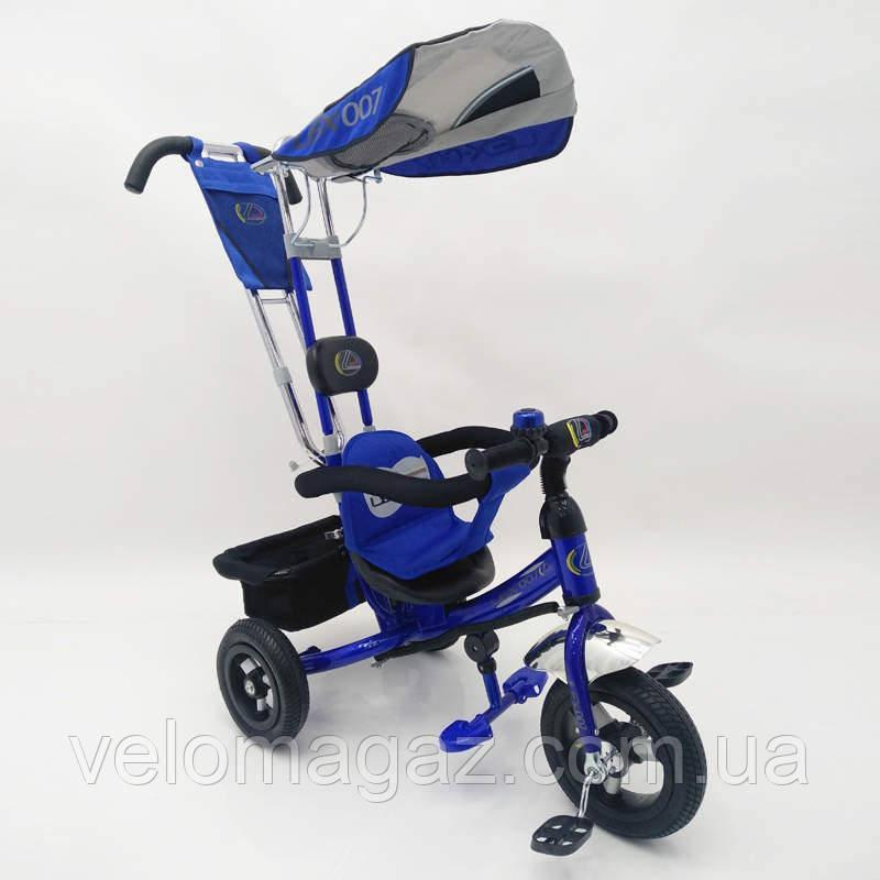 Sigma Lex-007 велосипед детский трехколесный (10/8 AIR wheel) Синий