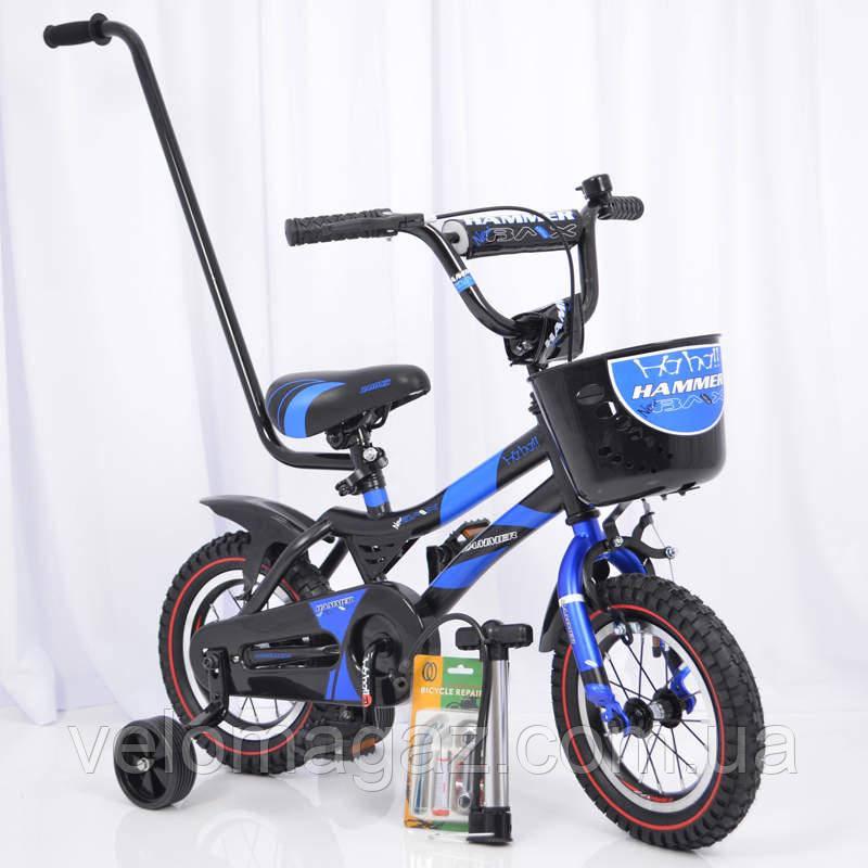 """Велосипед детский  12"""" S500 Черно-синий"""