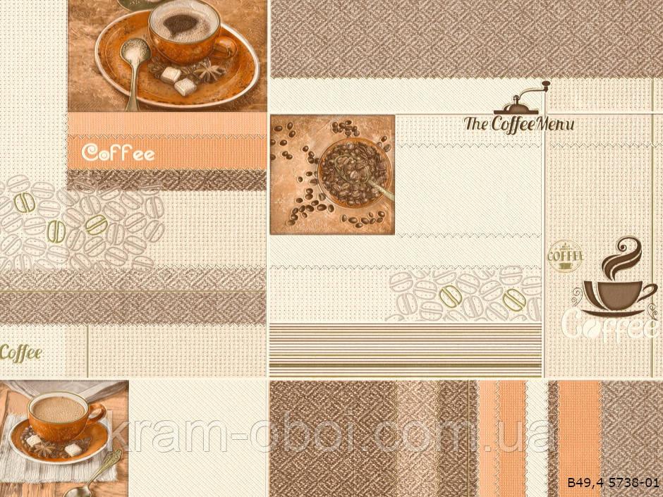 Обои Славянские Обои КФТБ виниловые на бумажной основе супер мойка 10м*0,53 9В49 Кофейня 5738-01