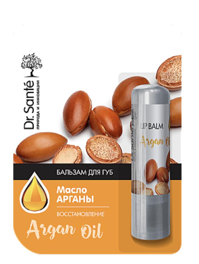 """Бальзам для губ с маслом арганы """"Восстановление"""" Dr. Sante Argan Oil"""
