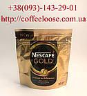 Кофе Nescafe Gold 30. Нескафе Голд 30 грамм.
