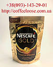 Кофе Nescafe Gold 60. Нескафе Голд 60 грамм.